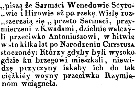 wandal 13