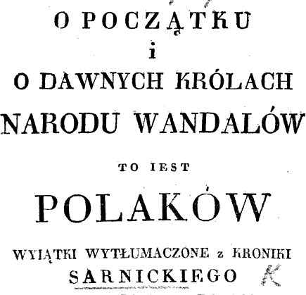 wandal 15